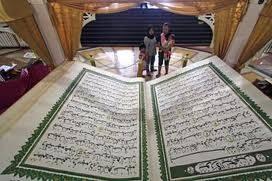 SUBHANALLAH indahnya ayat-ayat AL-QURAN...cinta ISLAM WoW