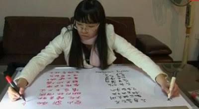 Seorang wanita asal China bisa menulis dengan dua bahasa berbeda dengan kedua tangannya sekaligus. Hal ini memungkinnya bisa menghemat waktu. Chen Siyuan sangat mahir menulis dengan kedua tangannya pada saat yang sama.