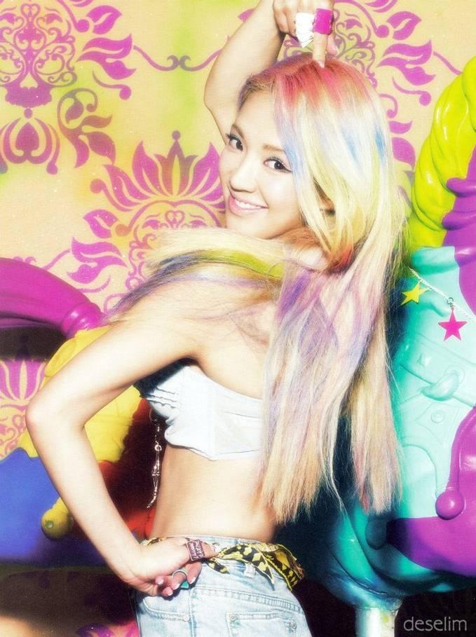 Rainbow Hair ALa Hyoyeon SNSD....