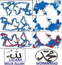 Peta dunia jika dibalik seperti lafadz ALLAH & MUHAMMAD yg muslim harus bilang WoW !!!!!!!!