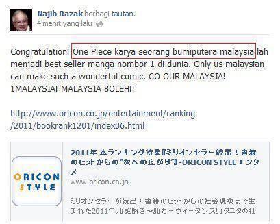 Mallingsial meng-klaim bahwa one piece adalah anime no.1 du nia yang berasal dari malingsial
