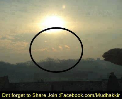 Lihat , Langit bertuliskan Lafadz Allah S.W.T Subhanallah !