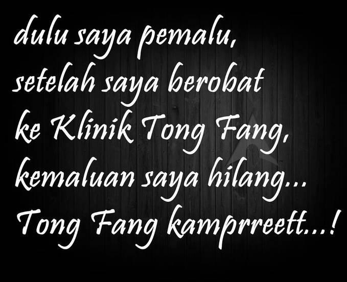 klik Wow buat klinik tong Fang