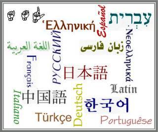TAUKAH ANDA 5 BAHASA YANG SULIT DI PELAJARI DI DUNIA...!!!!! WOW dulu.... http://www.apasih.com/2011/11/inilah-5-bahasa-paling-sulit-dipelajari.html