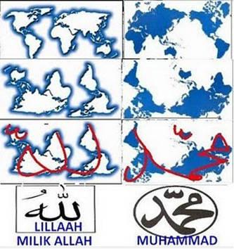 ternyata kalau peta dunia di balik barbantuk tulisan ALLAH dan muhammad