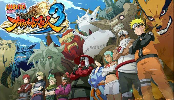 Naruto Shippuden 3, Jinchuriki dan Bijuu ada disini! Klik Tombol WOW dan Foto itu akan bergerak