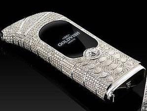 ini adalah handphone termahal didunia... WOWnya ya. thx. :D