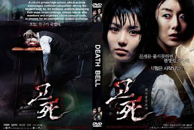 Death Bell (Bel kematian) yang diproduksi tahun 2008 (sekitaran 4 tahun yang lalu) ini diperankan oleh Nam Gyu Ri, pemeran Shin Ji Hyun dalam serial 49 Days dan Kim Bum, salah satu member F4 dalam serial Boys Before Flowers.