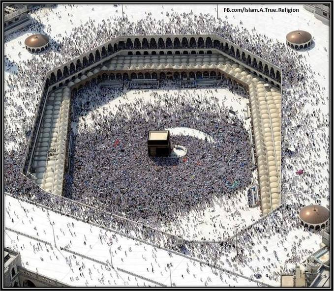 WOW... Masha-Allah a beautiful view of Holy Kaabah.