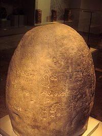 Prasasti Tugu peninggalan Raja Purnawarman dari Taruma