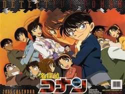 CONAN : 83 Fakta Terbaru Tentang Detective Conan - PULSK