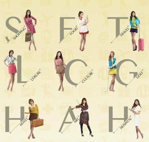 "Girls' Generation promotional pictures for ""Lotte Department Store"""