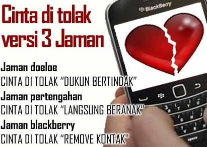 Cinta Di tolak Versi 3 Jaman Jangan Lupa WOW nya Ya !!!!