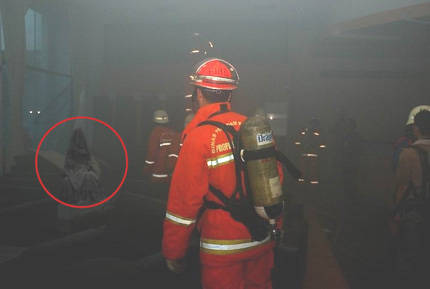 Penampakan Hantu Di Lantai II PLN Solo Penampakan Kuntilanak Saat Kebakaran Di Ruang Penerimaan Surat KPDJP