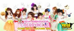 Heva Online Ambassador: Cherrybelle