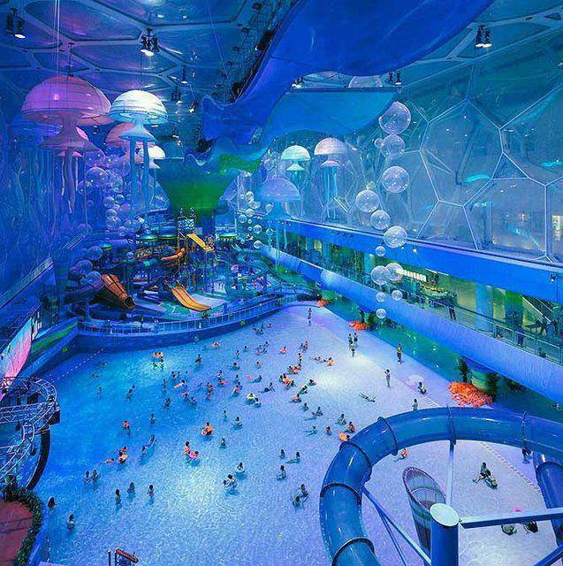 Happy Magic Water, Cube Water Park - Beijing, China