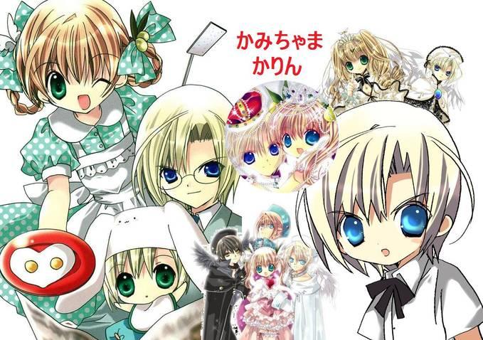 kamichama karin ^^ anime jepang yang populer