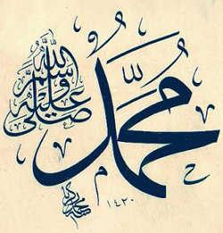 Nabi Muhammad SAW di mata para Pakar dunia.