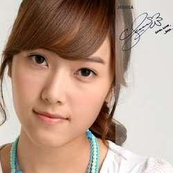 Biodata Jessica SNSD Dan Fakta Jessica SNSD Korean name: Jung Su-yeon (Hangul: ??? | Hanja: ???) DOB: April 18, 1989 Birthplace: San Francisco, California, USA Height: 163cm | Blood type: B Elder sister of Krystal, member of girl group f(x).