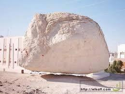 Ada yang menyebutnya sebagai batu terbang atau batu gantung. Ada yang menyebutkan sebagai batu pijakan Nabi Muhammad saat akan miraj ke langit. Sang batu ingin ikut terbang ke langit, tetapi dilarang oleh nabi