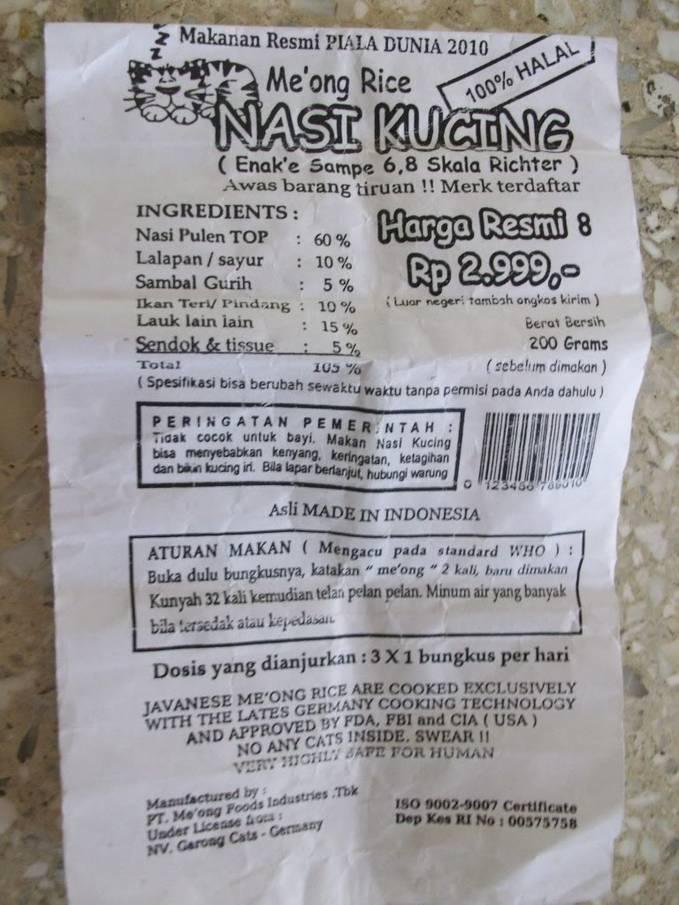 Hanya di INDONESIA ..... ini dia iklan nasi kucing paling gokil dan bikin ngakak gw gan…., bisa dibilang yg bikin neh iklan perpaduan dari gokil koplak dan narsis…. wkwkwkwk yang pasti ini iklan tidak untuk dipercayai 100%… tapi kalau nasi ny