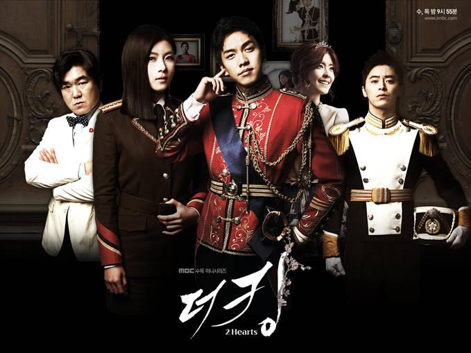 Lee Seung gi , Ha ji won The King 2 Hearts drama komedi hitam tentang dua negara korea yang berseteru dan secara fiktif dikisahkan pada masa sekarang ini masih memiliki raja2 yang berkuasa...