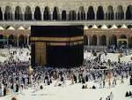 masjid haram dan kabah mekkah el madinah