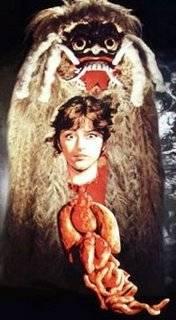 Kuyang merupakan siluman berwujud kepala manusia dengan isi tubuh yang menempel tanpa kulit dan anggota badan yang dapat terbang untuk mencari darah bayi. Makhluk ini dikenal masyarakat di Kalimantan. Kuyang sebenarnya adalah manusia (wanita) .