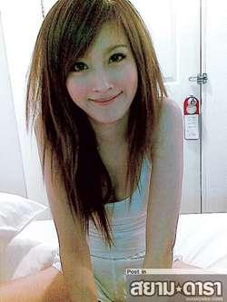 Ini transgender yg cantiik yaa...^^,nma x Nong Poy pria tercantik dari Thailand...