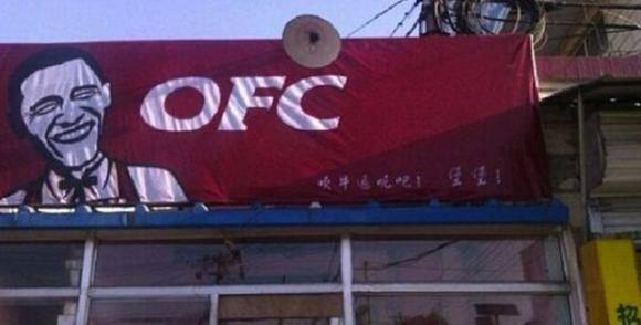 kalo di indonesia KFC kalo di negara jepang OFC HAHAHAHA