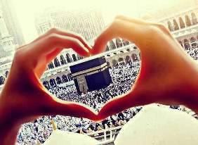 I lOve Allah woooww...