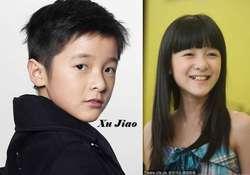 WOW, pemain utama CJ7 (Dicky) itu diperankan oleh seorang wanita. Nama aslinya Xu Jiao.