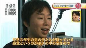 Ternyata Kishimoto masashi dalam sebuah wawancara mengatakan kalau orochimaru dan para kage akan menolong aliansi berencana menambah kan 1 karakter baru di naruto shippuden untuk membantu aliansi dalam menghadapi madara dan obito ...