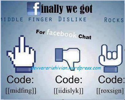 DI Coba Deh Di Obrolan Facebook Dan Di Comment Facebook Dan Di Comment Sini 10000 % Berhasil Sebelum Comment == > Klik Wow YAH < ==