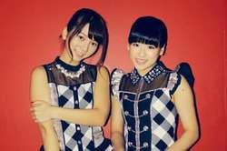 Akhica dan Haruka/.... JKT48 Gen 1