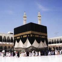 10 hal menarik tentang islam 1. Nama Muhammad adalah nama yang paling populer di seluruh dunia, dan menempati urutan nomor dua di negara inggris untuk nama bayi laki-laki ( urutan pertama ditempati oleh nama Jack ) 2. Albania merupakan n