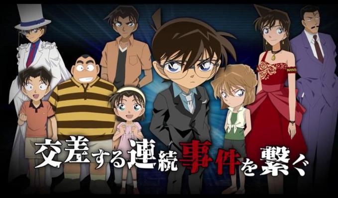 83 Fakta Terbaru Tentang Detective Conan