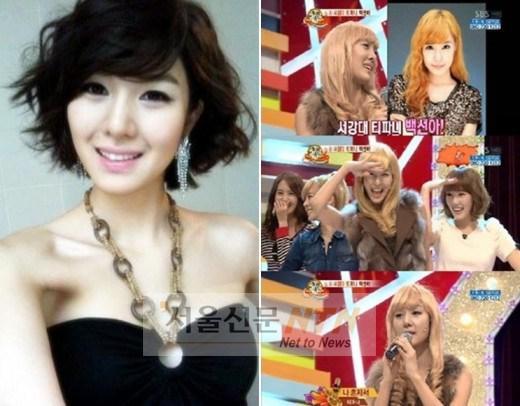 'Kembaran' SNSD Tiffany muncul di Star King Baek Seon Ah,reporter itu dkenal karena kemiripannya dgn tiffany snsd Selama penampilannya pada 'Star King', Baek Seon Ah menari bersama SNSD dan menari fx NU ABO butuh WOW nya nih :D