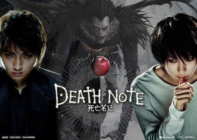 Yang suka Death Note live ation , WOW-nya donk :D