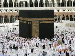 apakah anda pernah naik haji,,,,?..klo ada yang pernah...!! Alhamdulillah,,, semoga diterima ibadah hajinya ..amin. :D? : D klo klian suka gambar ini klik WOW-nya