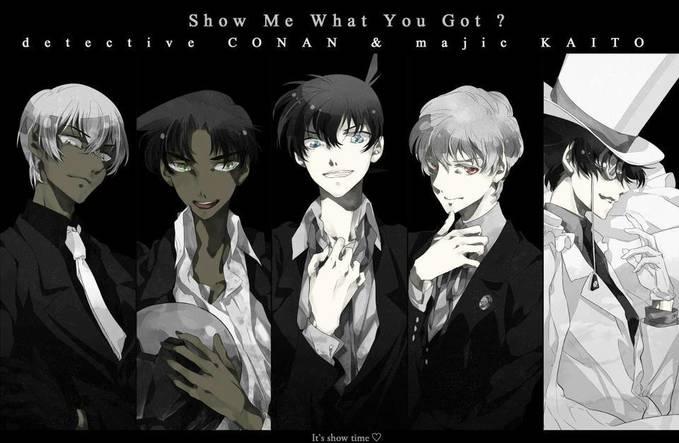 bagi penggemar detective conan sejati pasti tau siapa mereka??