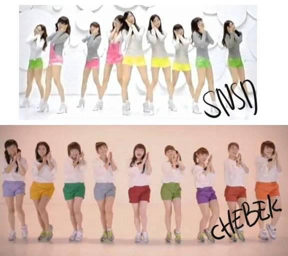 Lagi-lagi Cherrybelle plagiat SNSD