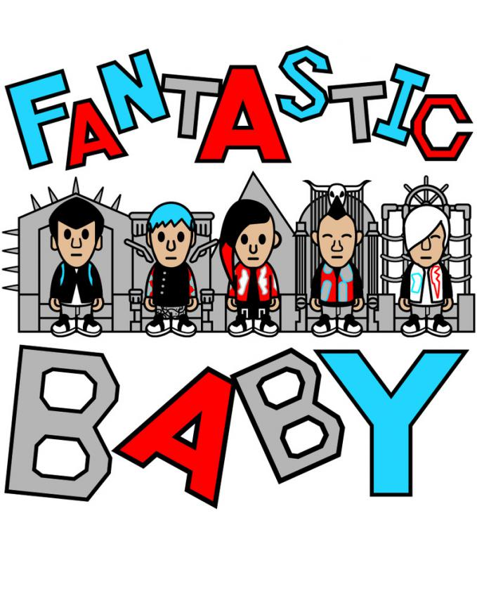 WoW...Fantastic baby