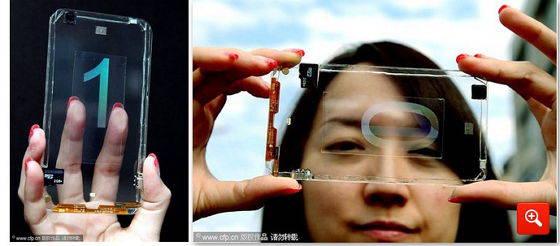 Polytron Technologies yang berbasis di Taiwan meluncurkan hp transparan wow ....unik booo asik punya smartphone kaya begitu dan akan beroperasi akhir 2013 nanti kita nantikan smart phone baru ini ...tranparan booo...