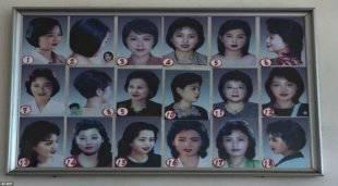 Wanita Korut Hanya Boleh Miliki 18 Model Rambut IniTidak pernah ada perempuan dan pria Korea Utara (Korut) yang memiliki gaya rambut trendi layaknya artis-artis Hollywood atau model ternama. Hal itu disebabkan karena mereka dipaksa memilih