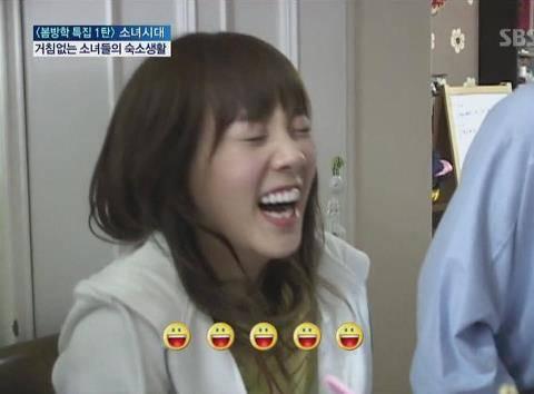 Taeyeon snsd sekarang dan dulu, masih sama cantiknya ya??