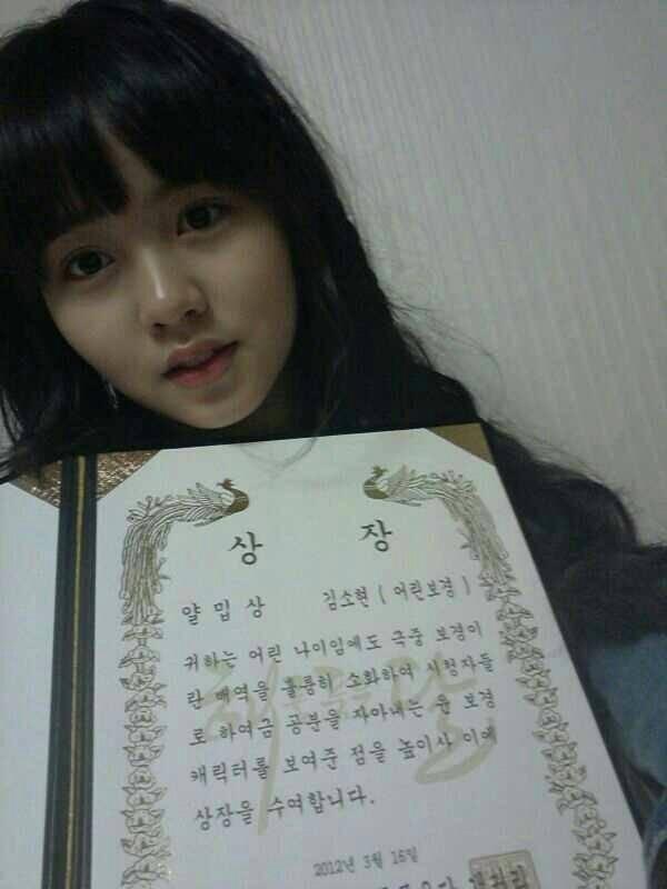 ini dia yang jadi yoon eun hye kecil di drama I Miss You....namanya kim so hyun !!! cantik ya ??