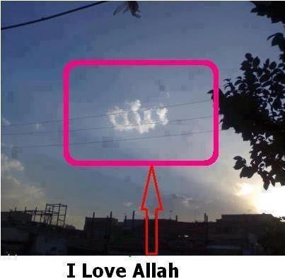 terlihat tulisan Allah di sebuah perpabrikan I LOVE ALLAH