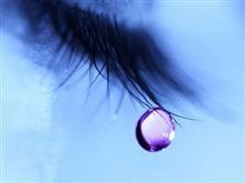 ternyata air mata dapat membantu mengeluar kan racun di tubuh kita....!!! Untuk keterangan nya LIat ja di sini 7 Manfaat Air Mata - See more at: http://inspirazio.blogspot.com/2012/09/7-manfaat-air-mata.html#sthash.prCRlJfA.dpuf