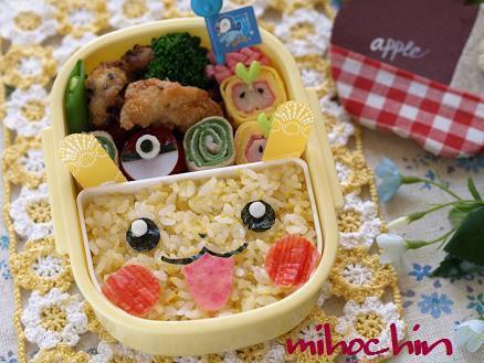 paket makan unyu unyu untuk buah hati maupun dedek tercinta :) ayo dicoba !! pasti anak doyan makan deh :D !!